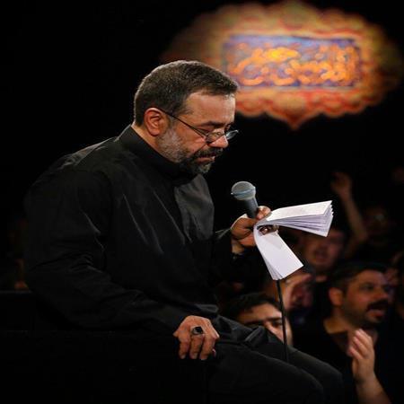 دانلود مداحی محمود کریمی یک طرف اکبر به میدان می رود دامن کشان