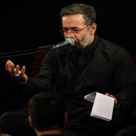دانلود مداحی محمود کریمی دم و روح اهل دین زهراست