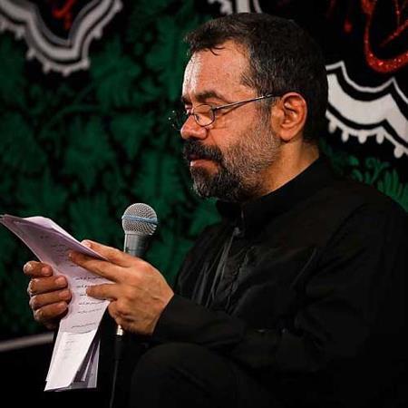 دانلود مداحی محمود کریمی نفس از پرده احساس زنم بر دهن از باغ ادب