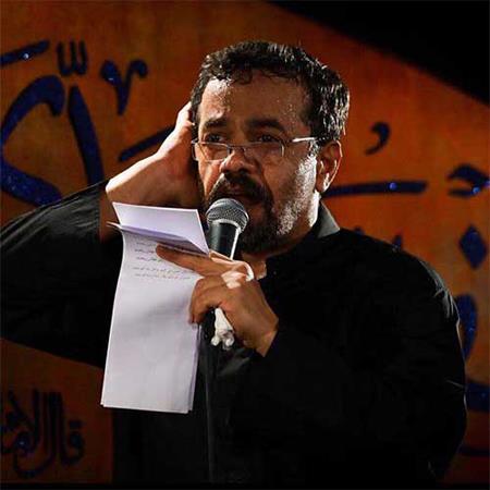 دانلود مداحی محمود کریمی پسر شاه دین عشقم امیرمه جبین عشقم