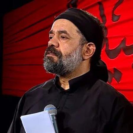 دانلود مداحی محمود کریمی شاه بی لشکرم قاسم فدای تو