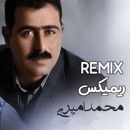 دانلود ریمیکس محمد امیری حس عاشقانه