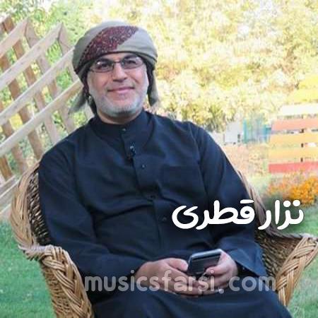 دانلود مداحی نزار قطری مظلوم حسین جانم