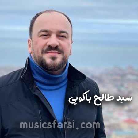 دانلود مداحی سید طالح باکویی سسلرم کربلا حسین کرببلا