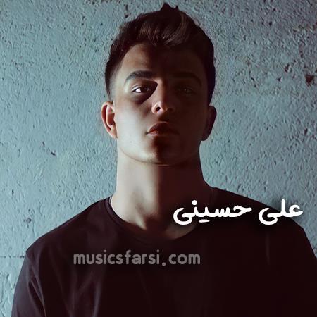 دانلود آهنگ مهریار و علی حسینی میتپه قلبم